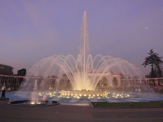Fountain in Lima